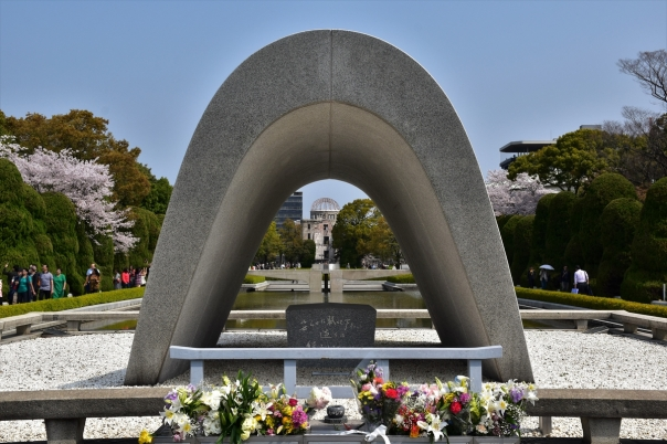 Peace Memorial, Hiroshima