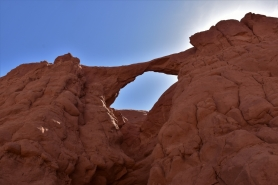 Kodachrome Basin, Shakespeare Arch