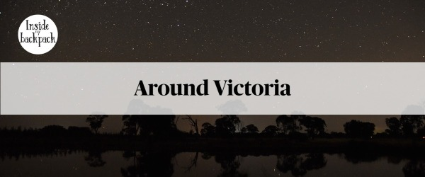 around-victoria-gallery