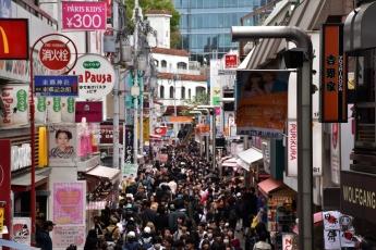 Crowded street in Tokyo